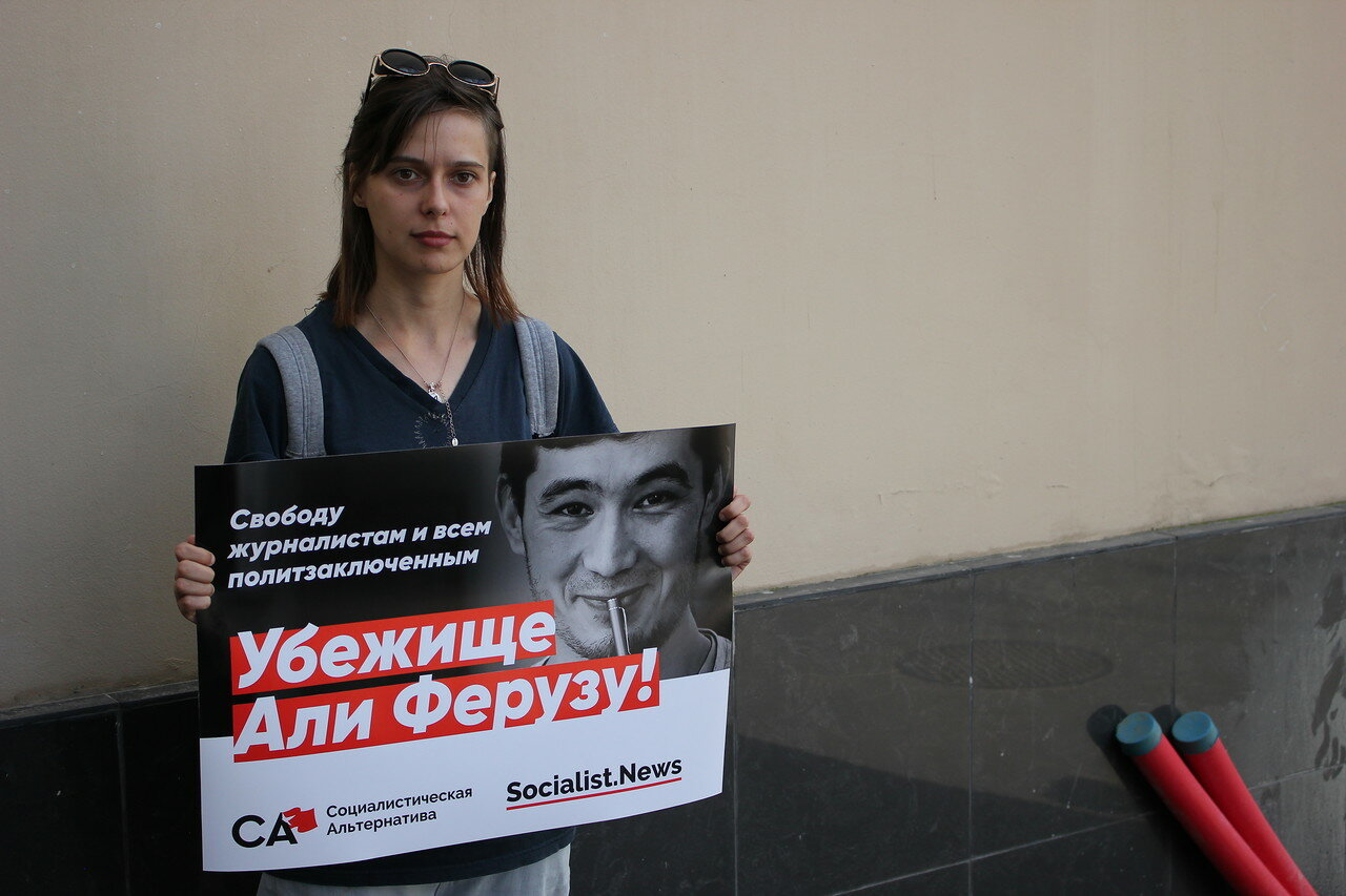 В Москве потребовали предоставить убежище Али Ферузу