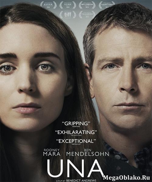 Уна / Una (2016/WEB-DL/WEB-DLRip)