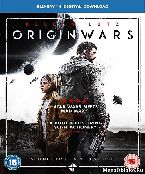 Дитя Осириса: научная фантастика, выпуск 1 / Science Fiction Volume One: The Osiris Child / Origin Wars (2016/BDRip/HDRip)