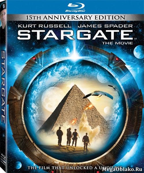 Звездные врата / Stargate (1994/BDRip/HDRip)