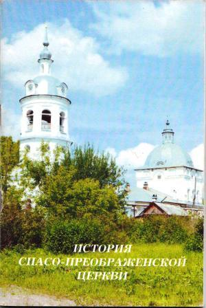 Бакулева 1.jpg
