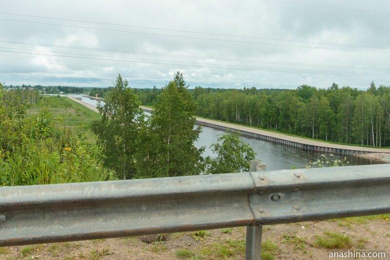 Кишемский канал, часть Северо-Двинской водной системы
