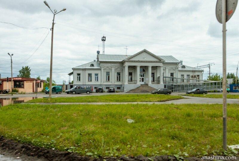 Железнодорожный вокзал в Кондопоге