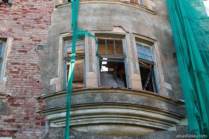 Окна, дом Ховинга, Выборг