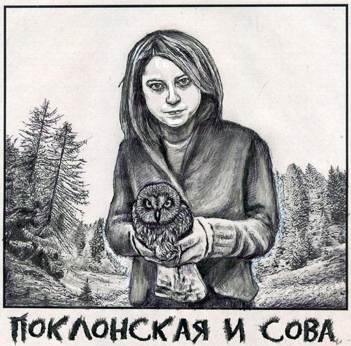 https://img-fotki.yandex.ru/get/372432/6566915.d/0_163009_6763f2f_orig
