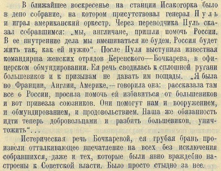 Юрченко_отрывок.jpg