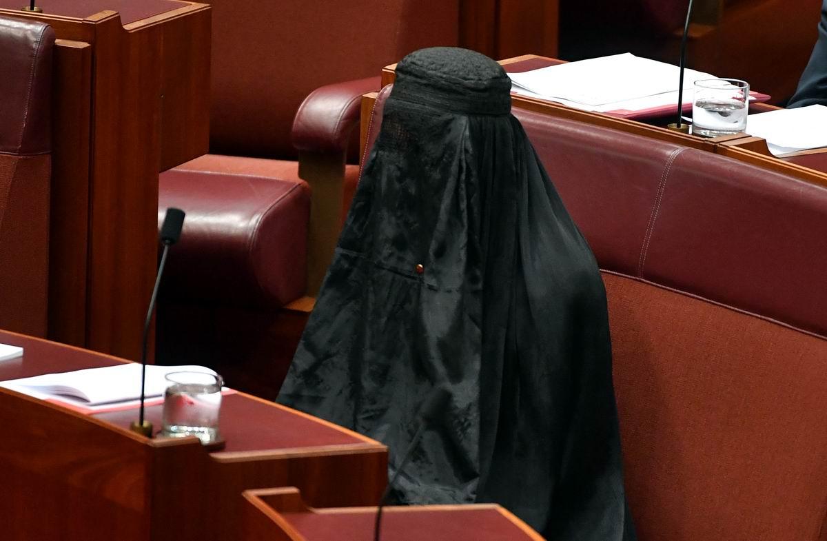А мне нравится ходить в парандже: Модные пристрастия сенаторши австралийского парламента