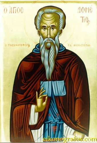 Преподобномученик Дометий Персиянин, Сирийский, иеродиакон