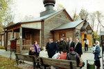 29.10.2000 г., Губернатор Леонид Горбенко в соборе.