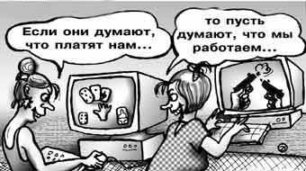 computer003.jpg