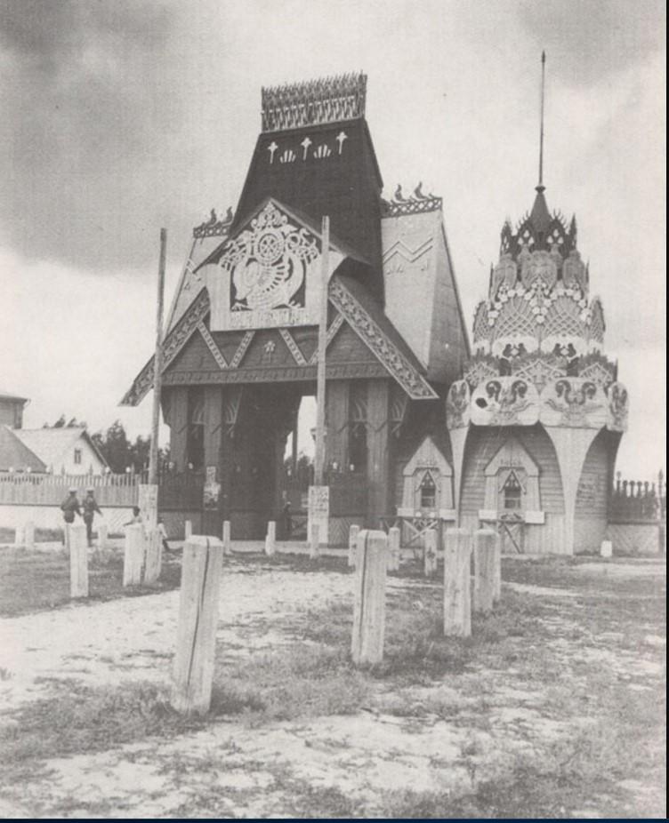 Парадный вход на Выставку 1909 года