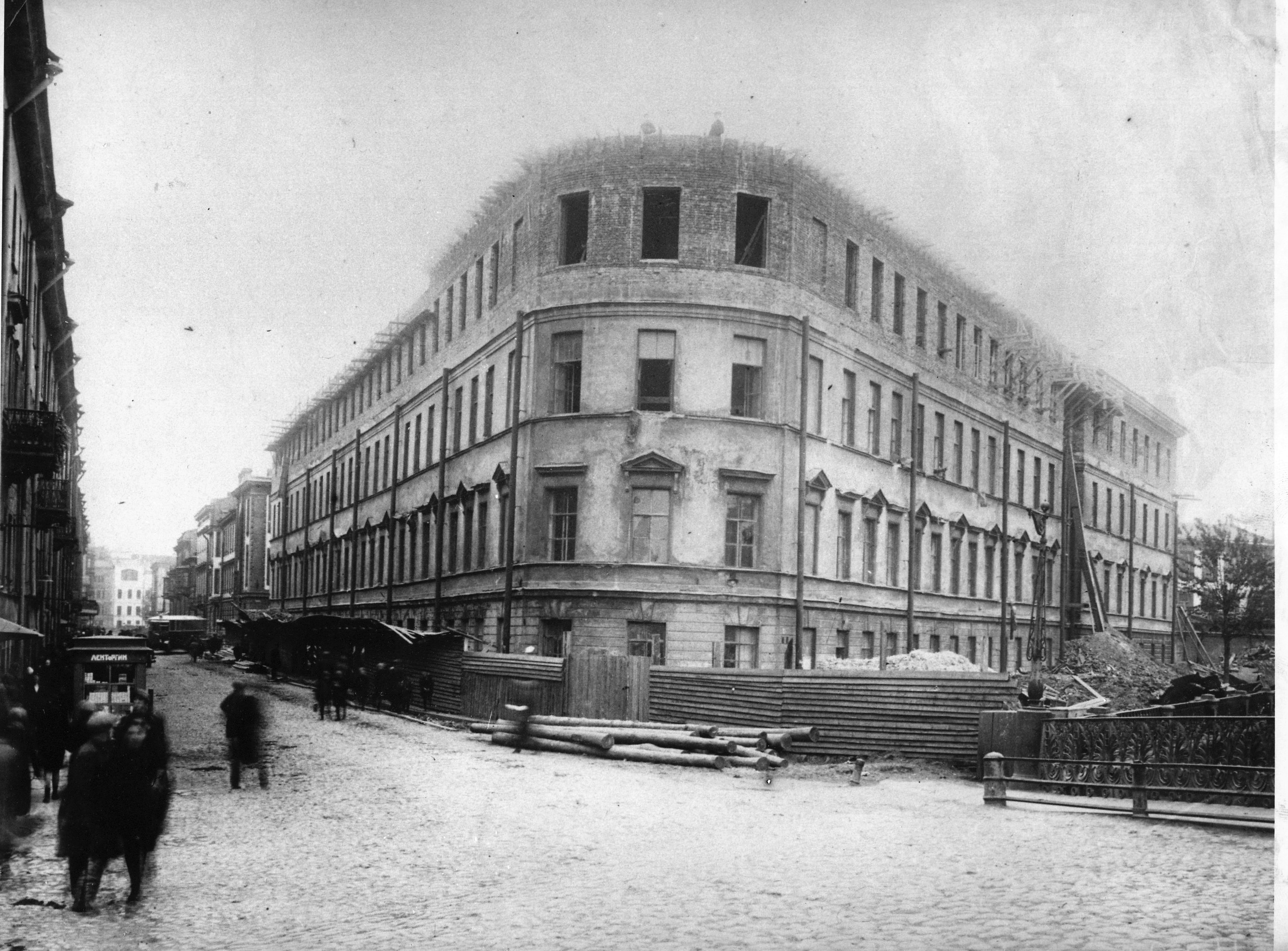 1930. Здание института в Демидовом переулке