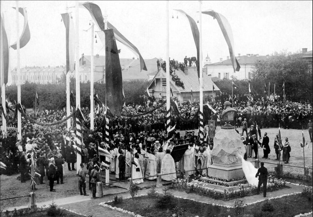 Торжественное открытие памятника П.А. Столыпину. 1913