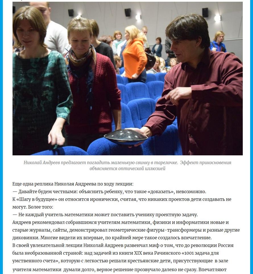 Зачем учить логорифмы. мудак Андреев из математиков.(4)