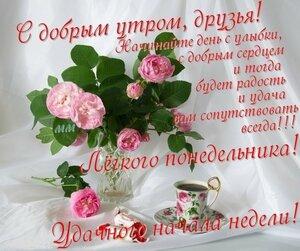 https://img-fotki.yandex.ru/get/372565/131884990.f3/0_160bdc_e68a7073_M.jpg
