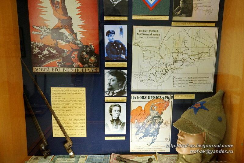 Музей истории Судака в доме Функа
