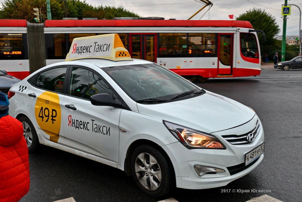 Можно ли на этом такси приехать из Крыма в Петербург?
