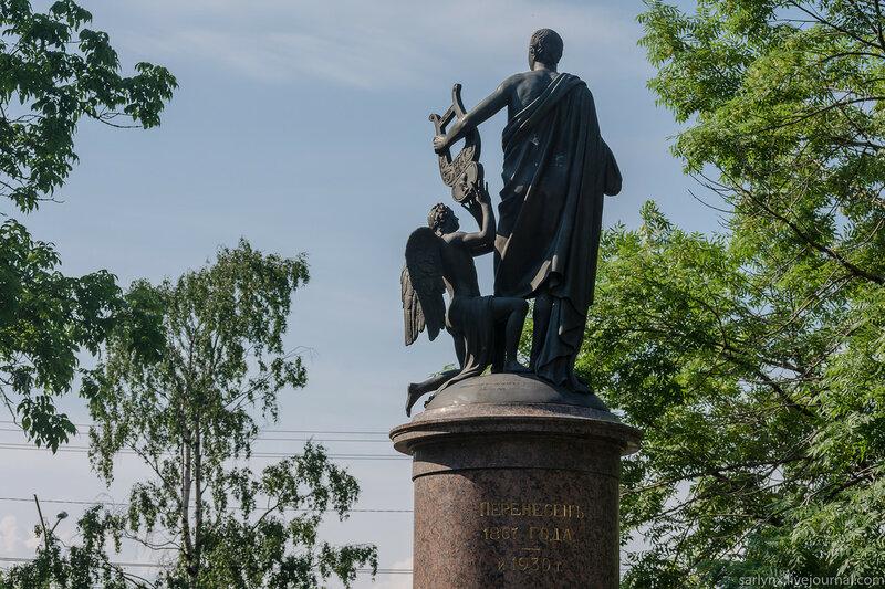 Памятник с семейный Мезень Эконом памятник Арка с резным профилем Волжский