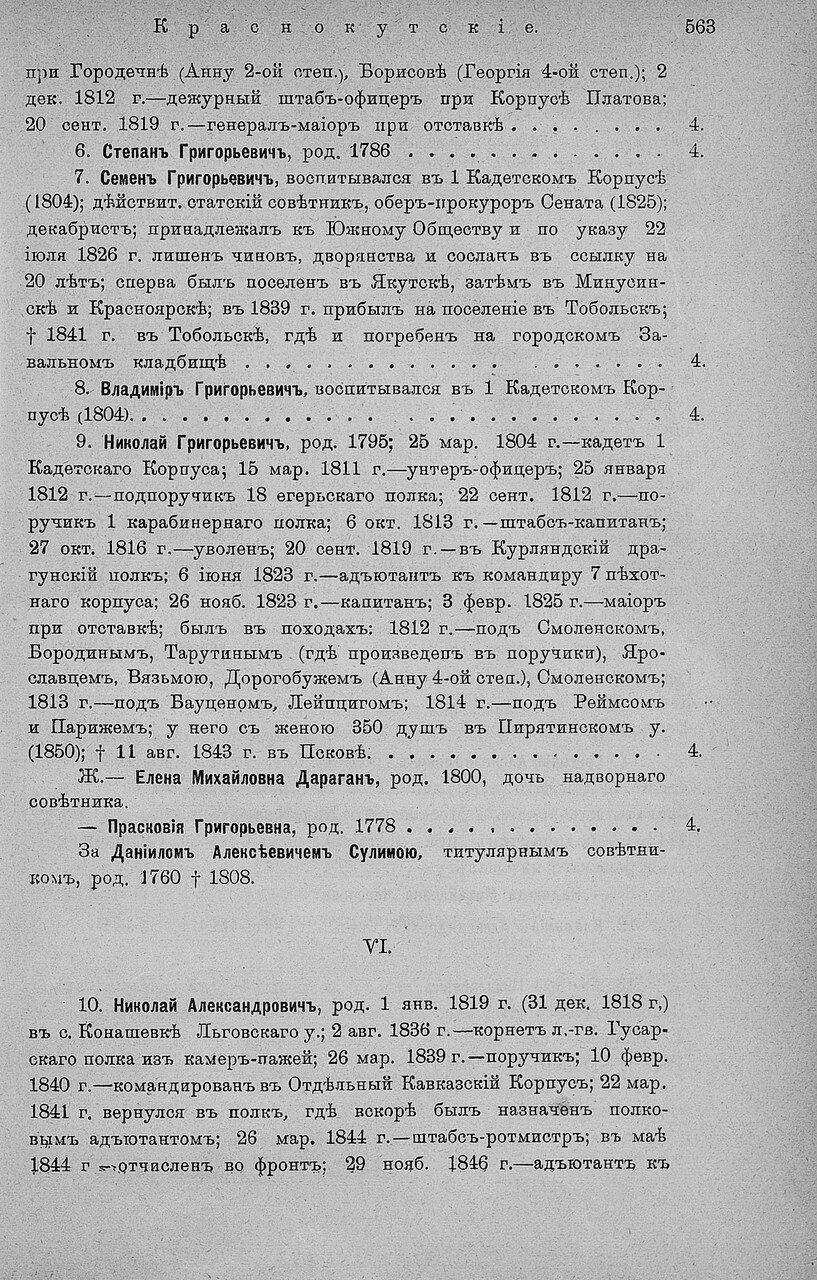 https://img-fotki.yandex.ru/get/372565/199368979.7f/0_20a0c0_15e23828_XXXL.jpg