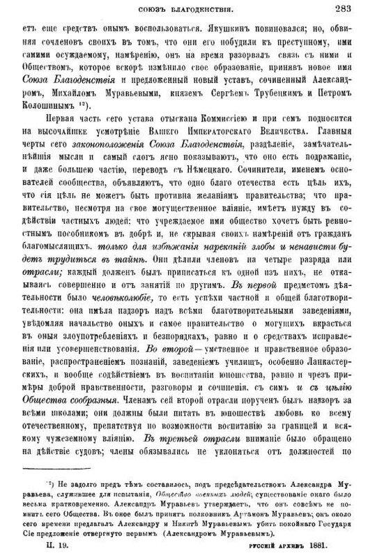 https://img-fotki.yandex.ru/get/372565/199368979.b6/0_2179fe_d25b1c3a_XL.jpg