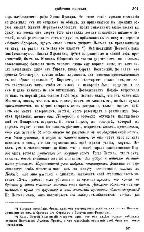 https://img-fotki.yandex.ru/get/372565/199368979.b6/0_217a10_9c2e9005_XL.jpg
