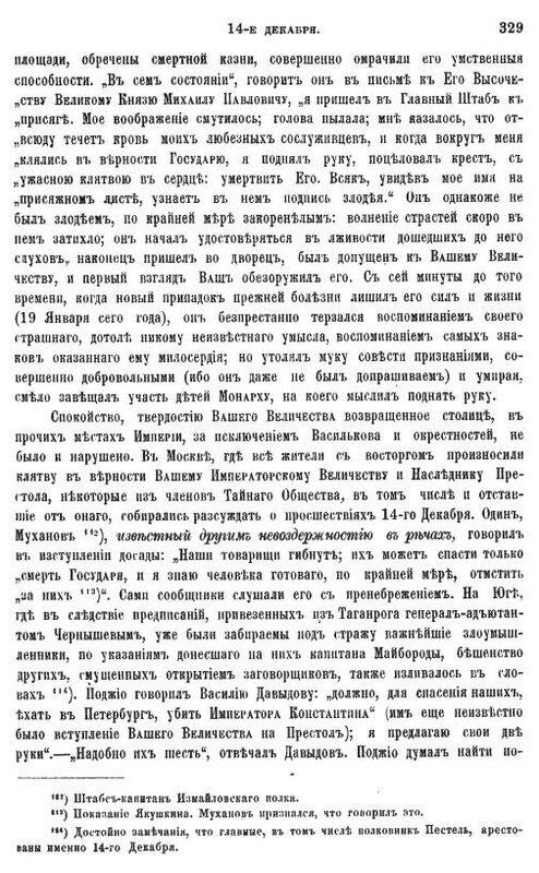 https://img-fotki.yandex.ru/get/372565/199368979.b7/0_217a2c_5a1f7750_XL.jpg