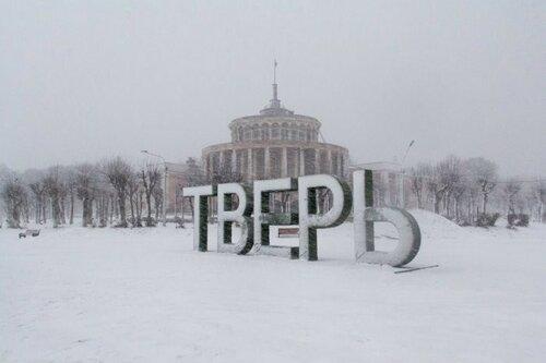 tver-v-top-25-gorodov-populyarnyh-dlya-puteshestviy-po-rossii-v-2017-godu-60610.jpg