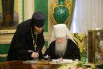 08. Заседание Священного Синода РПЦ от 6 октября 2017 г.jpg