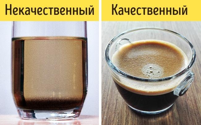 © wikimedia.org  © maxpixel.freegreatpicture.com  При покупке кофе взернах попробуйте р