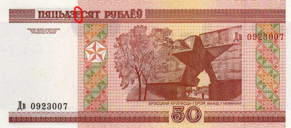 6. Одними из самых красивых банкнот считаются мальдивские руфии . Их дизайн напоминает акварель