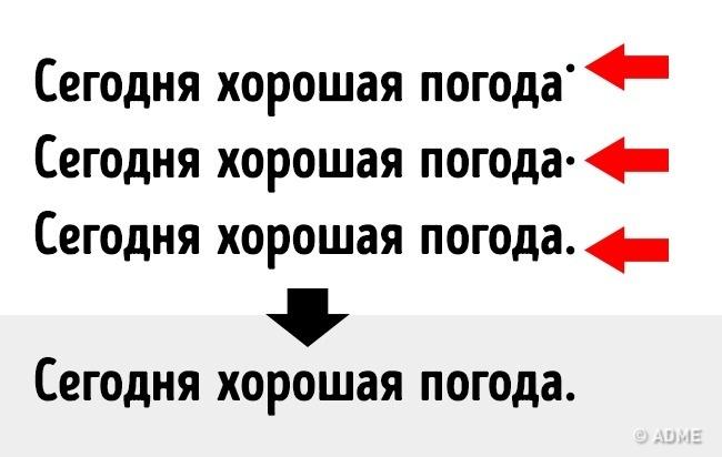 Этот знак препинания пришел кнам изгреческой пунктуации, где использовались различные точки взави