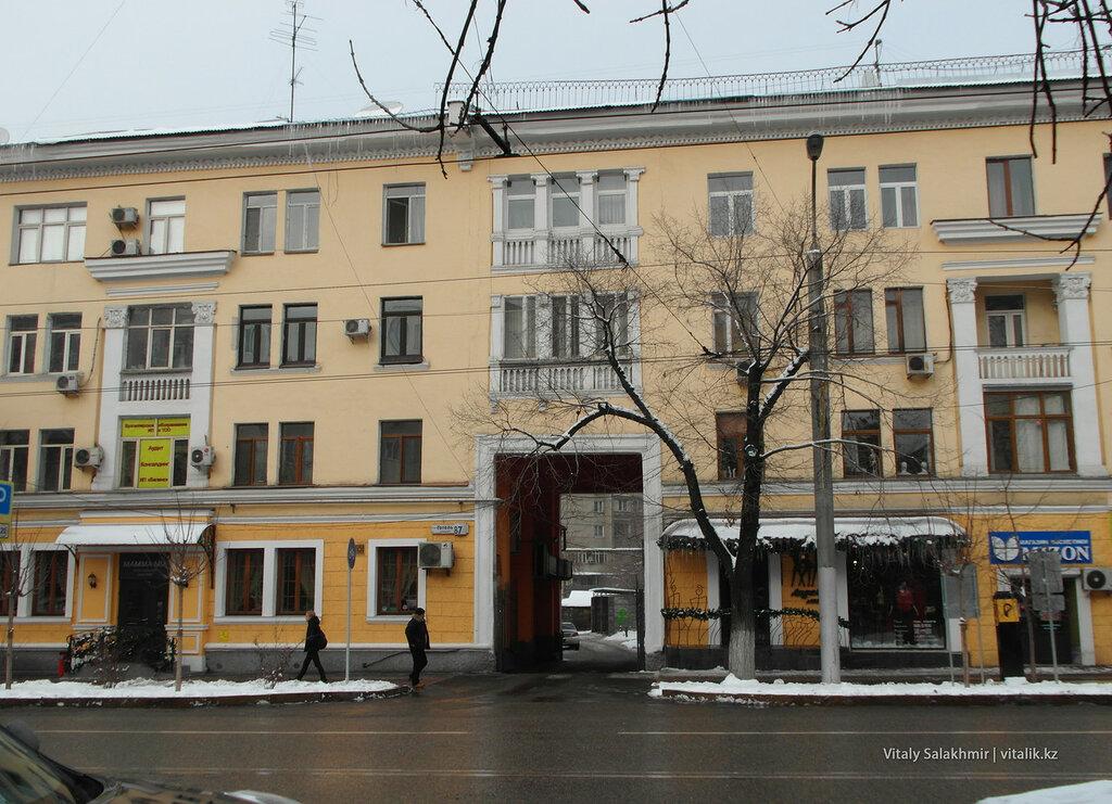 Советский дом на Гоголя 87.