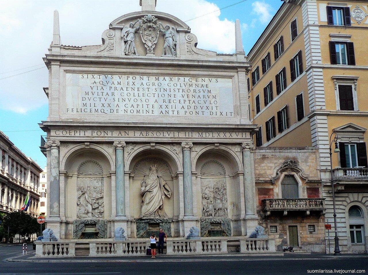 Roma. 16-18.9.2012 (74).jpg