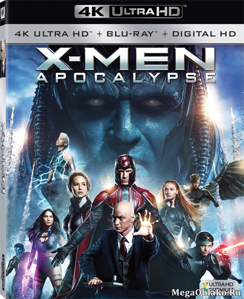 Люди Икс: Апокалипсис / X-Men: Apocalypse (2016) | UltraHD 4K 2160p