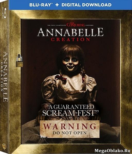 Проклятие Аннабель: Зарождение зла / Annabelle: Creation (2017/BDRip/HDRip)