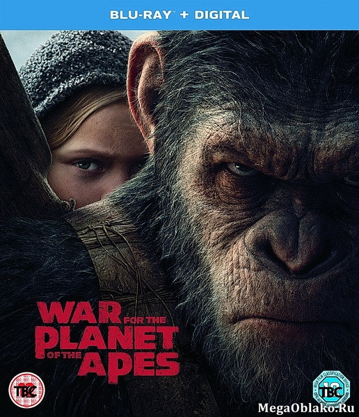 Планета обезьян: Война / War for the Planet of the Apes (2017/BDRip/HDRip/3D)