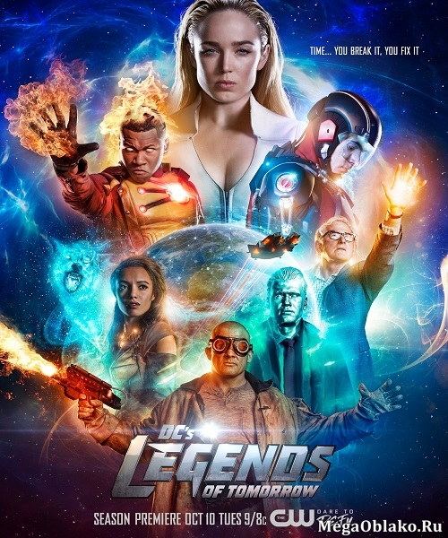 Легенды завтрашнего дня / DC's Legends of Tomorrow - Сезон 3, Серия 1 (17) [2017, WEB-DLRip | WEB-DL 1080p] (LostFilm)