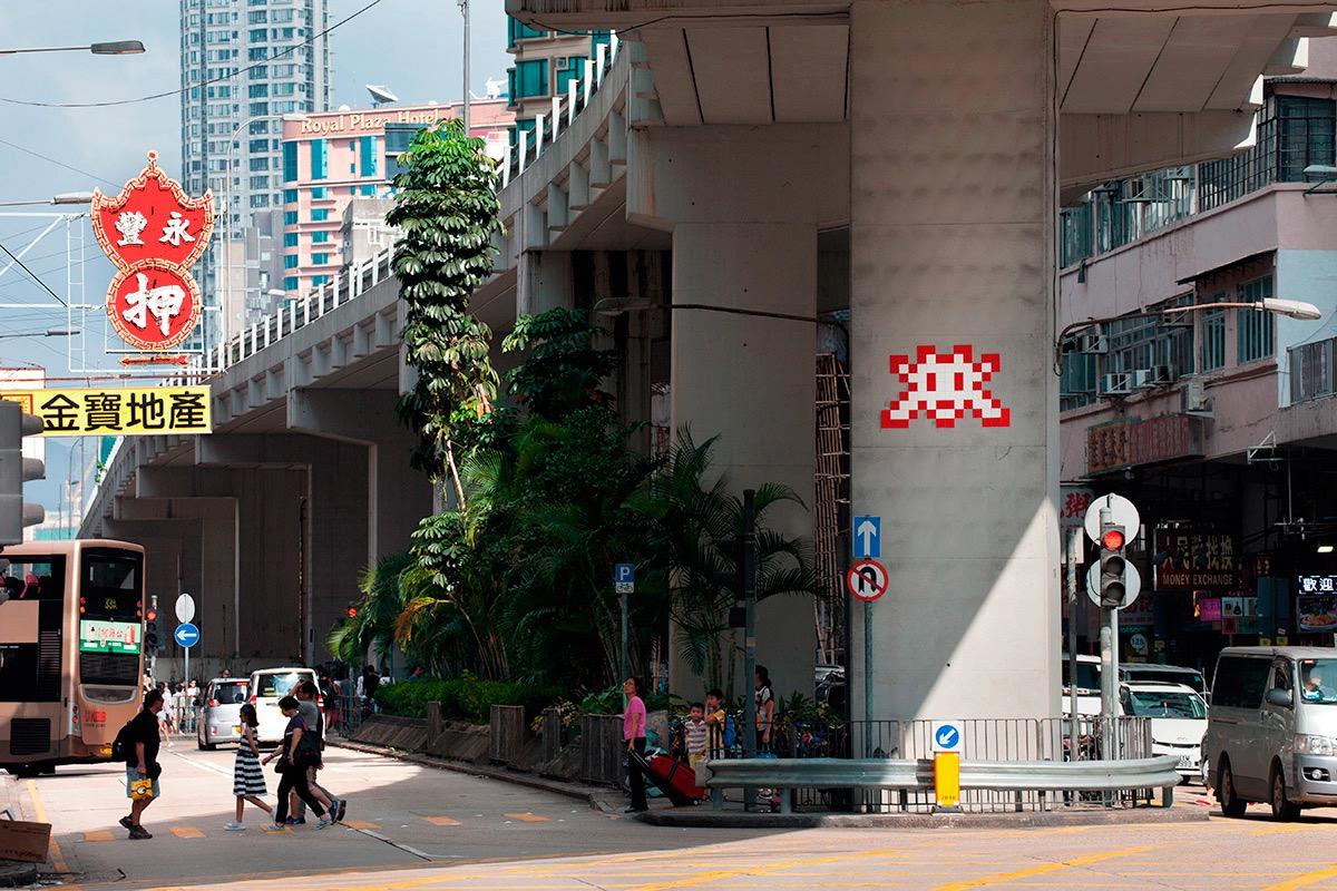 Streets: Invader (Hong Kong) (8 pics)