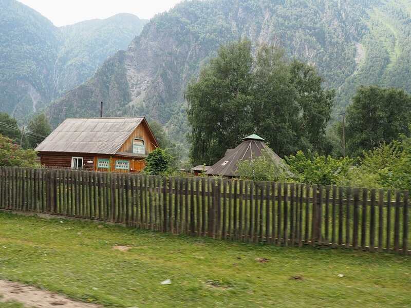 Россия, Алтай (Russia, Altai)