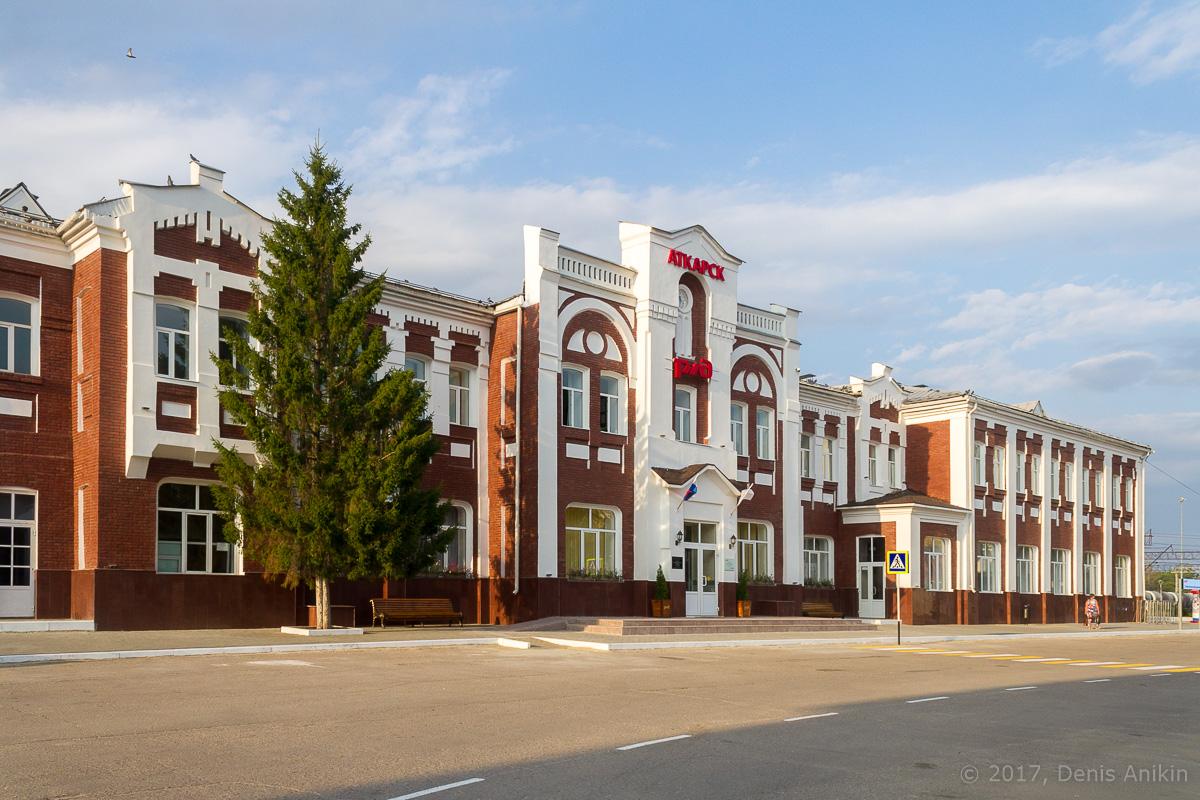 Железнодорожный вокзал Аткарск фото 1