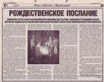 2. 5.01.2012 - КОБРИН-ИНФОРМ_2.jpg