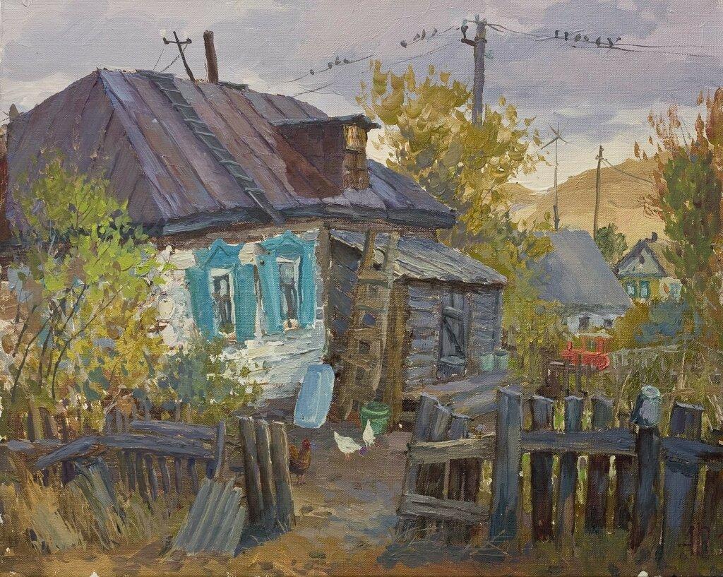 Ралиф Ахметшин. Деревенский домик