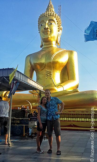 Big Buddha в Chaloem Phrakiat