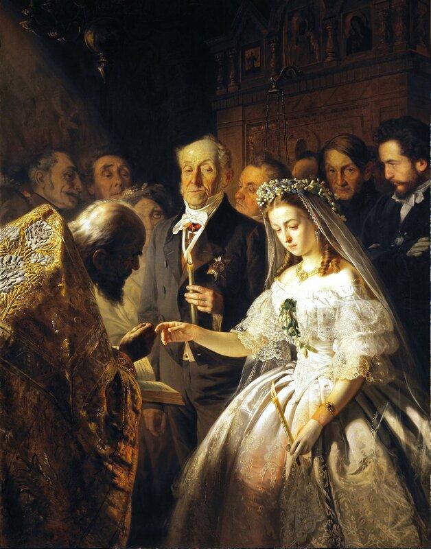 Неравный брак. Василий Пукирев. Vasily Pukirev .jpg