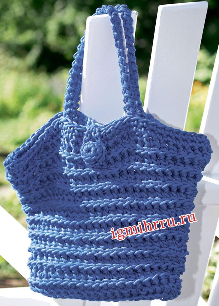 Синяя сумка на пуговице, связанная толстым крючком. Вязание крючком