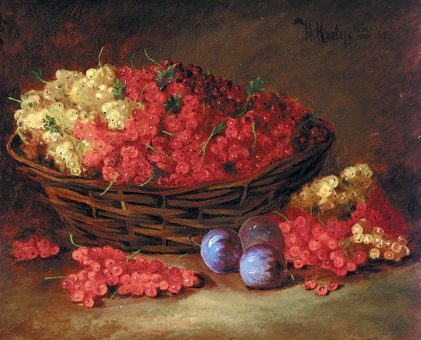 Натюрморт с ягодами и сливами