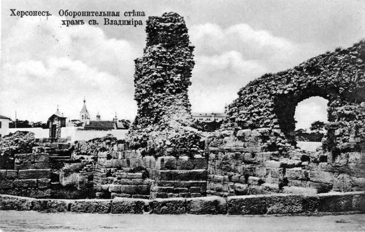 Херсонес. Оборонительная стена