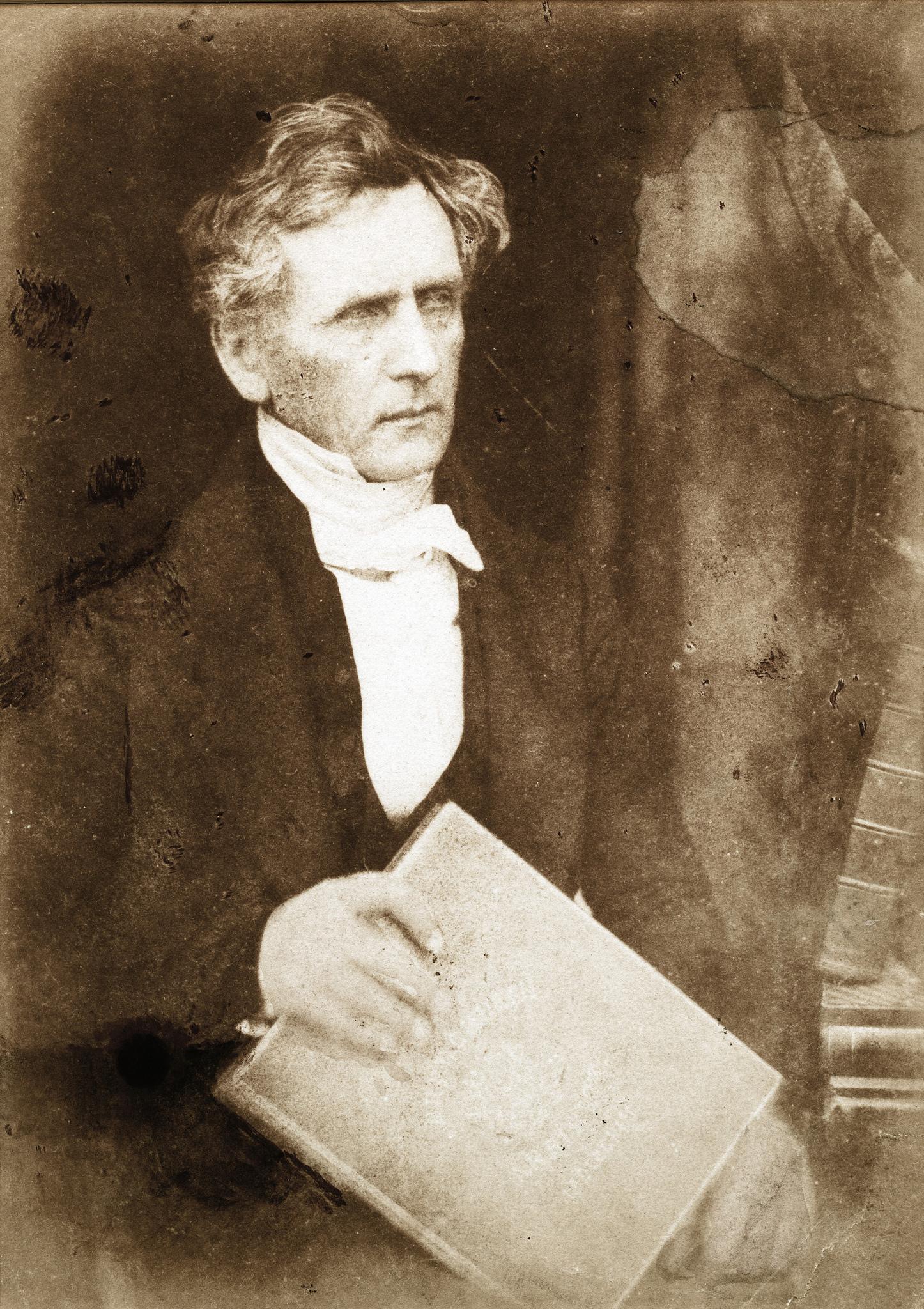 1845. Неизвестный