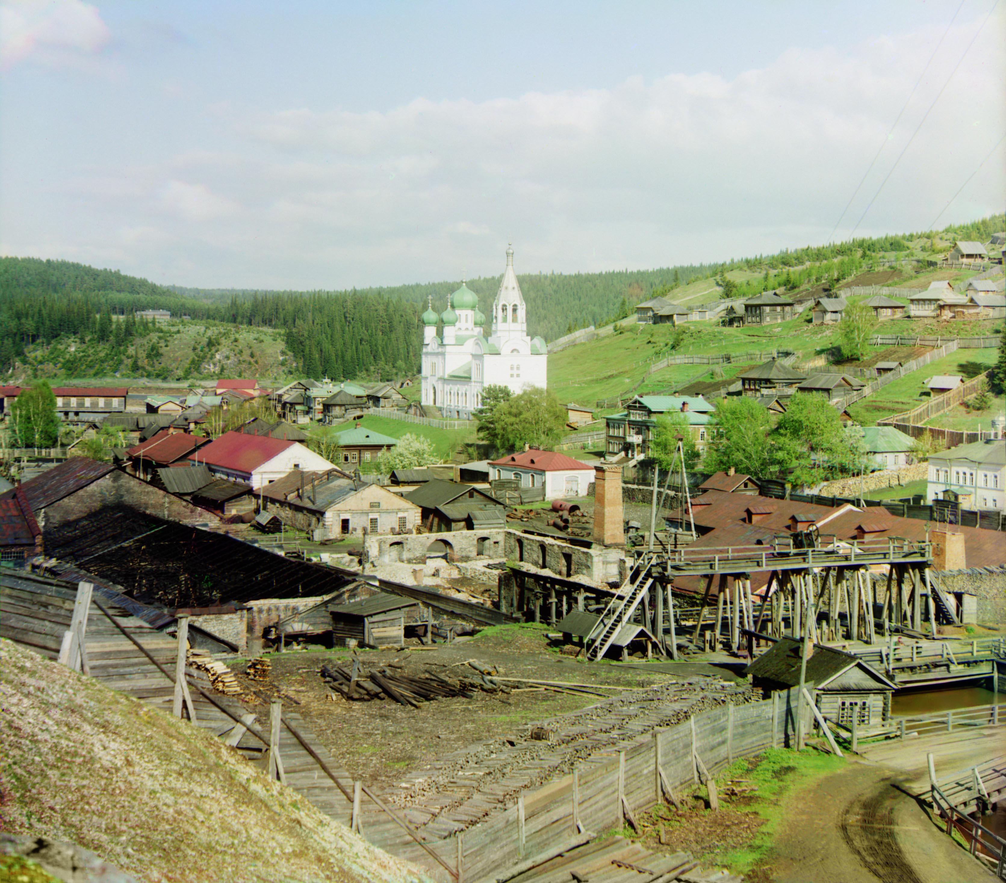 Окрестности Лысьвы. Кыновской завод графа С.А.Строганова (прекращена работа). 1912