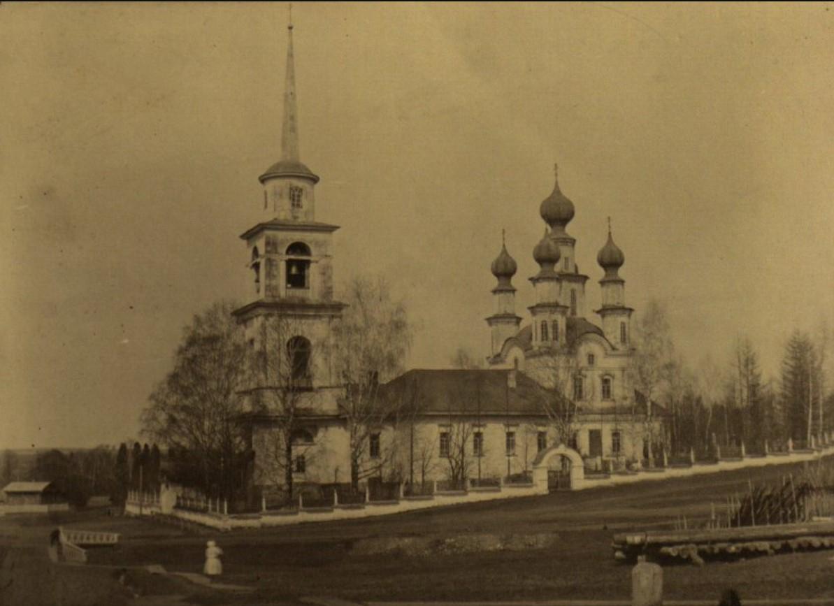 Вид с. Ильинского с восточной стороны. Ильинская церковь